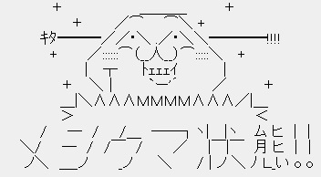 やっぱり不倫はアウト!全CMが放送中止で渡辺謙が大ピンチ!