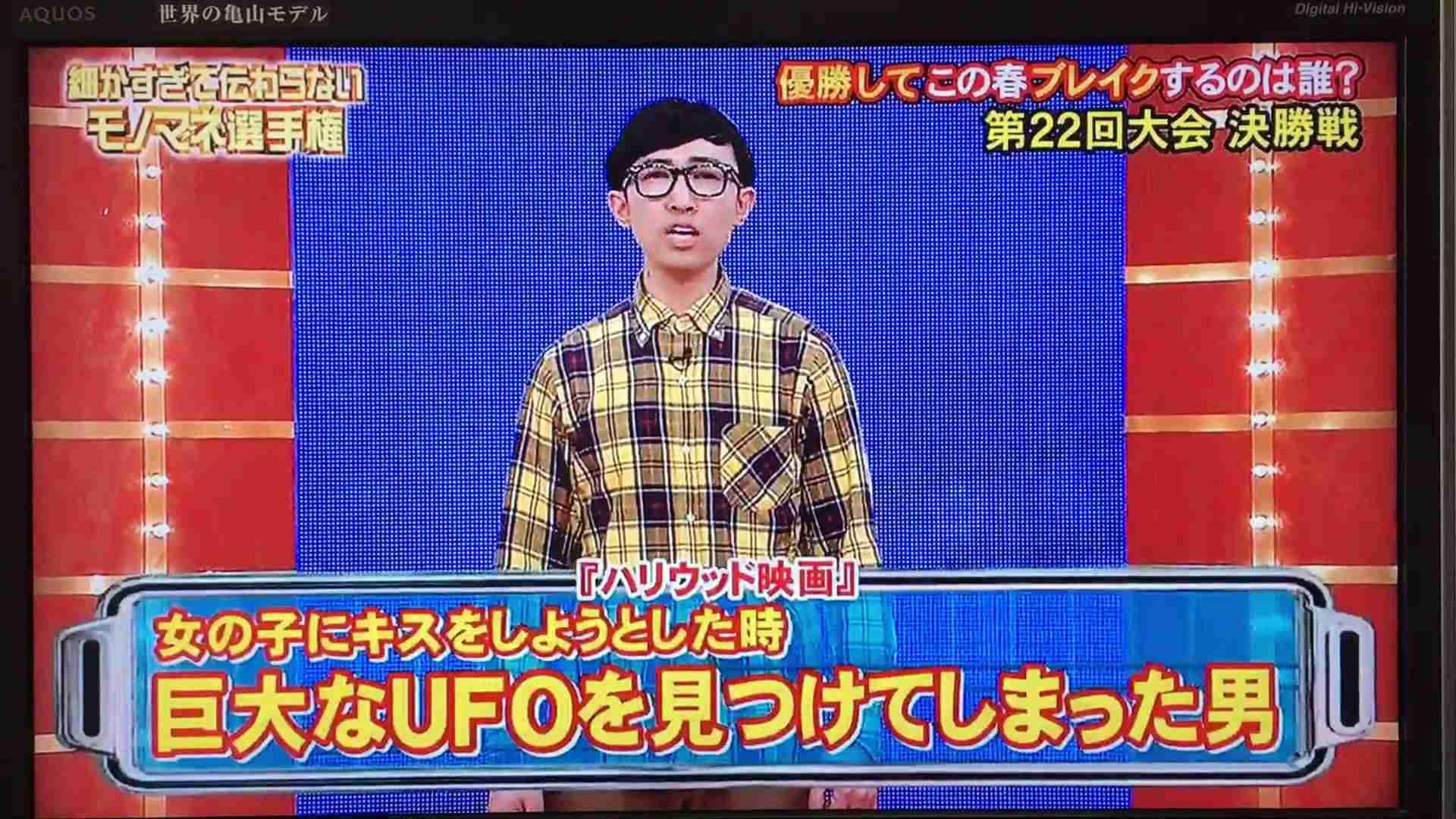 こがけん × オーマイガー3 - YouTube
