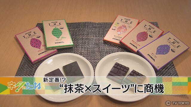 本当にそれ「おいしい」? 日本人の味覚が鈍化している理由