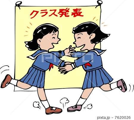 入学・クラス替えで学校にクラス分けの要望を出すことはアリ?ナシ?