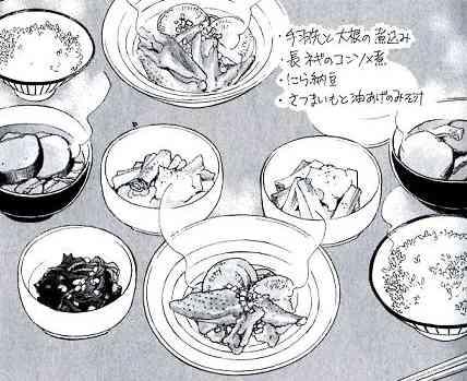 """「""""盛った""""料理=愛情」は勘違い 「一汁一菜」が支持される理由"""