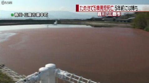 「我が子2人がため池で死亡」…遺族が香川県と三豊市に3千万円賠償請求提訴