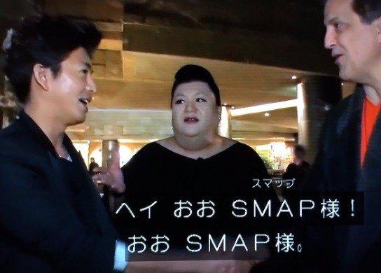 マツコ・デラックスが木村拓哉の前で妻・工藤静香ネタ 視聴者から驚きの声