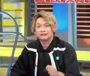 """香取慎吾 """"隠し子""""報道を強く否定「友達の子供なんです。困っています」"""