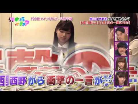 乃木坂46 西野七瀬が衝撃の告白・・と思いきやですね! - YouTube