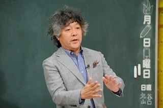 茂木健一郎が早くも『しくじり先生』に登場 - 炎上の背景は「妙な正義感」 | マイナビニュース