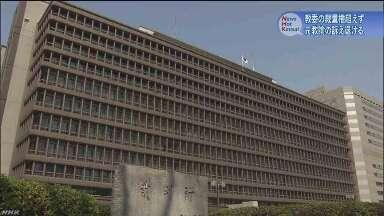 君が代不起立 訴え退ける判決|NHK 関西のニュース