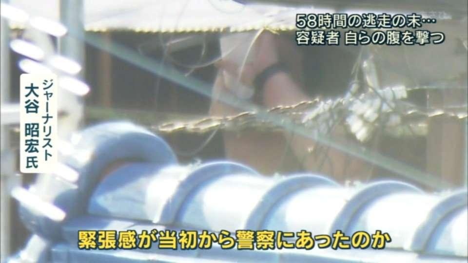 県警ヘリが救助の男性死亡…落下の石当たる?
