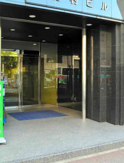 ジャニーズ手越さん、金塊窃盗容疑者と写真「反省」 (朝日新聞デジタル) - Yahoo!ニュース