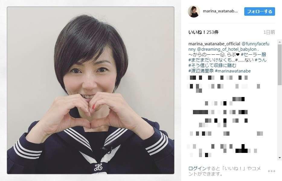 渡辺満里奈、46歳セーラー服姿公開 「まだまだ、いけます」「見た目考えろよ」 : J-CASTニュース