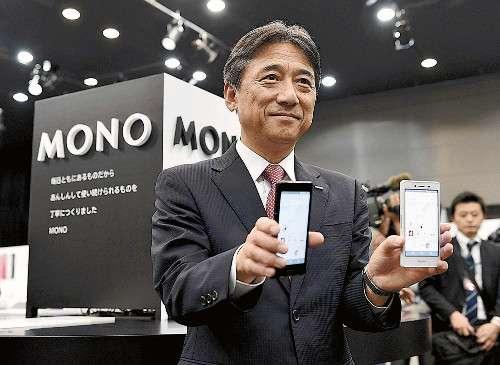 ドコモ「長く同じスマホ」で割引…囲い込み狙う : 経済 : 読売新聞(YOMIURI ONLINE)