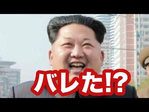 米戦略爆撃機、朝鮮半島上空を飛行 北朝鮮「核戦争の瀬戸際に」