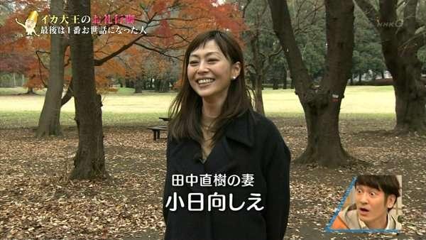 「ZIP!」の呪い?MCが「碌な目にあってない」…ココリコ田中直樹の離婚で話題に
