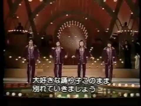 フォーリーブス/踊り子 - YouTube