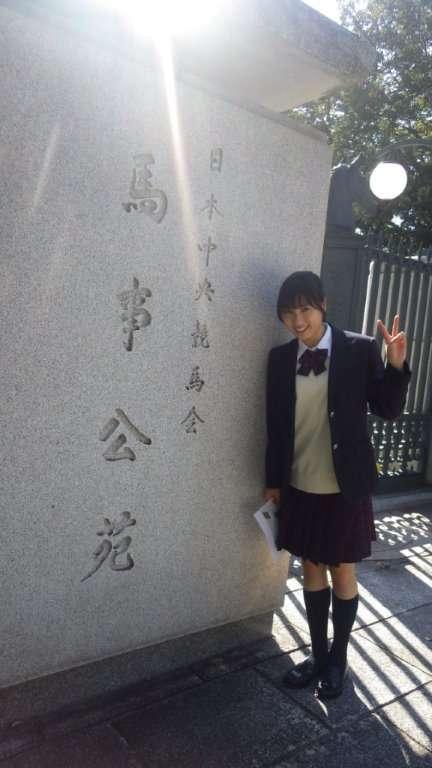 空へ! 土屋太鳳オフィシャルブログ「たおのSparkling day」Powered by Ameba