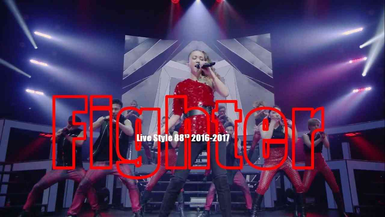 安室奈美恵 Namie Amuro - Fighter (from DVD LIVE STYLE 2016-2017) - YouTube