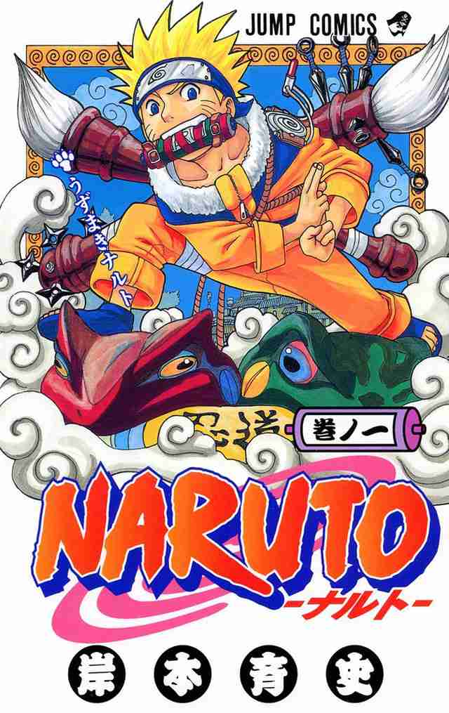 「NARUTO-ナルト-」ハリウッドで実写映画化、ライオンズゲートが配給 - 映画ナタリー