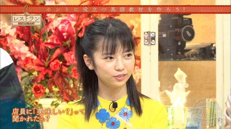 島崎遥香、婚活宣言も「性格に難」でモテない…総額7億円ジュエリーにはご満悦