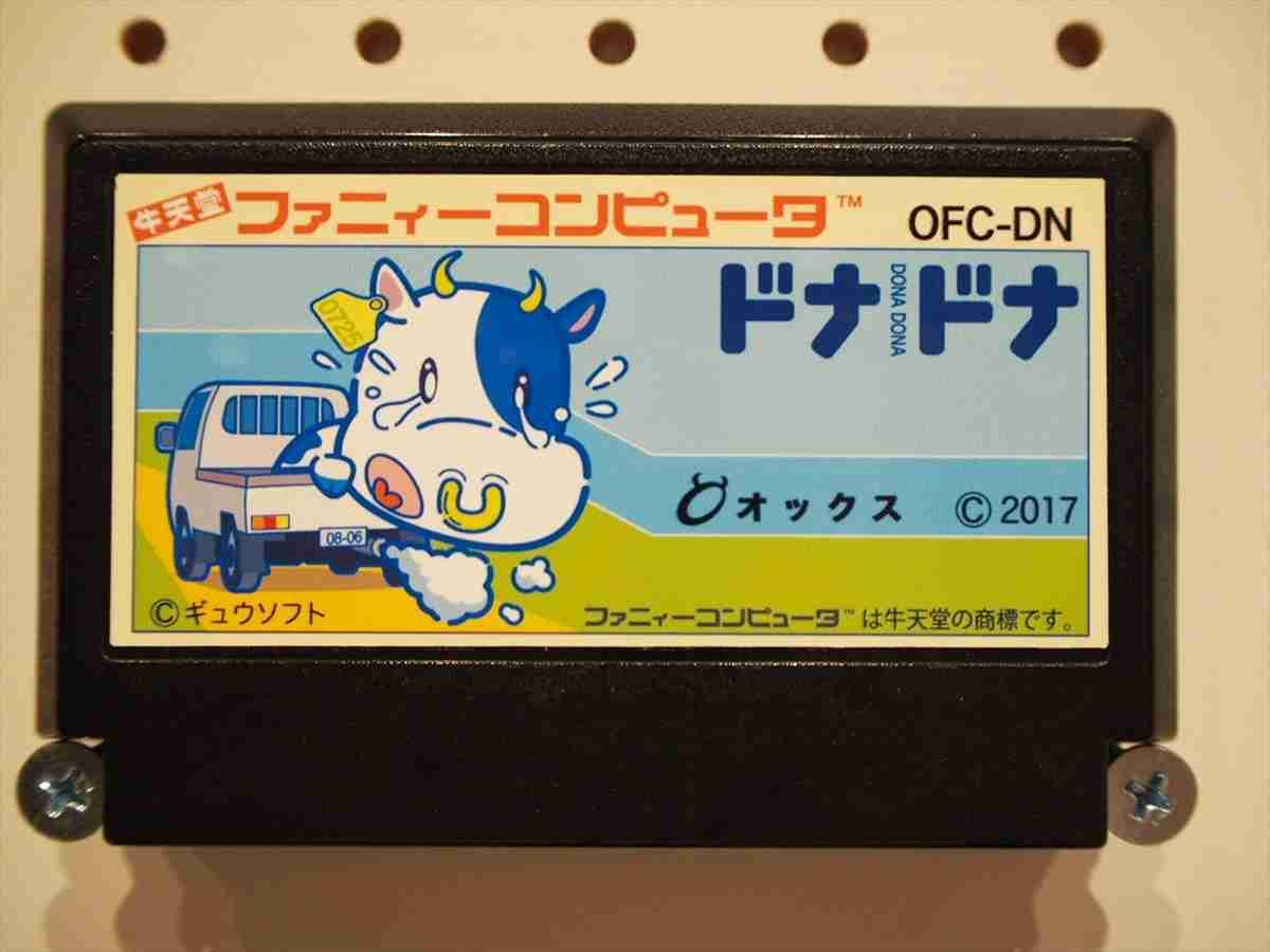 架空のファミコンカセットを展示「わたしのファミカセ展」妄想とは思えないクオリティー!