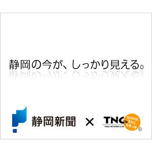 菅田将暉&野村周平が公開キス 『帝一の國』舞台あいさつで黄色い悲鳴|エンタメニュース|TNC