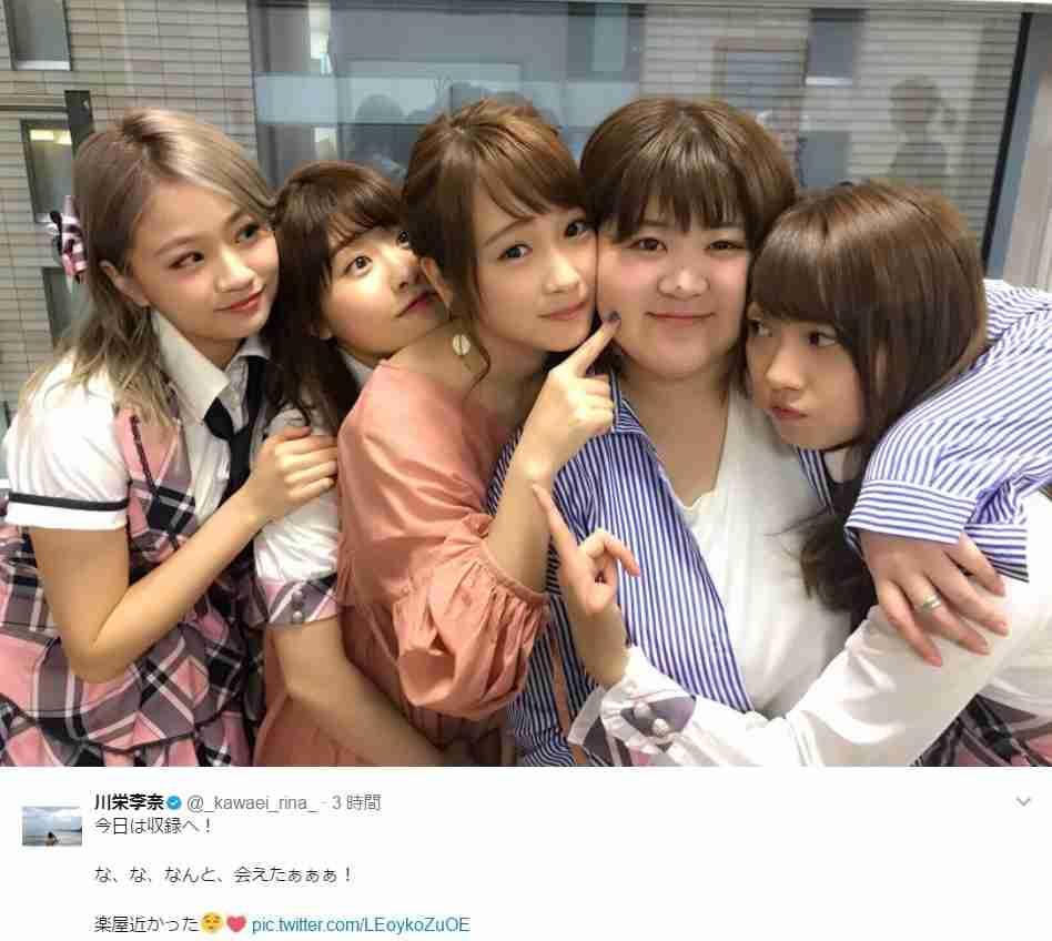 【エンタがビタミン♪】川栄李奈、AKB48メンバーと再会 ドラマ収録のテレビ局で「楽屋近かった」