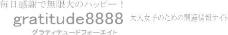 大島優子は韓国人クォーターだった?出身は実は北海道の噂の真相は? | gratitude8888(グラティテュードフォーエイト)
