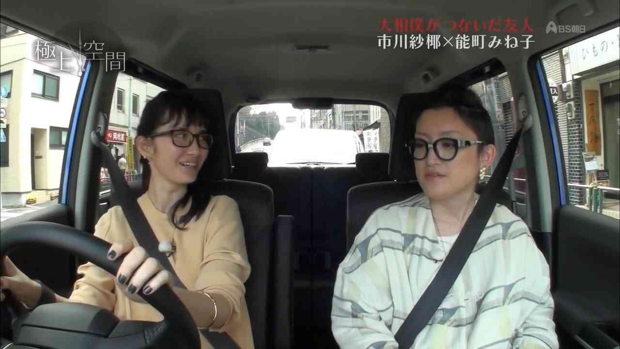 BS朝日 極上空間 第262回 市川紗椰×能町みね子 - YouTube