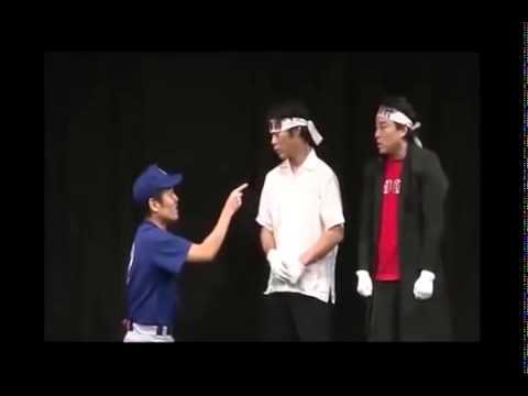 インスタントジョンソン コント「応援団」  6 - YouTube