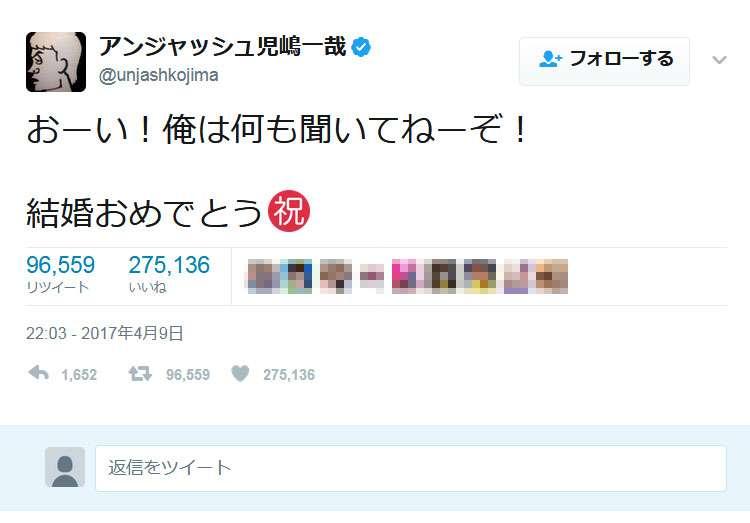 アンジャッシュ児嶋一哉 始球式「ピッチャー、大島」に「児嶋だよ!」