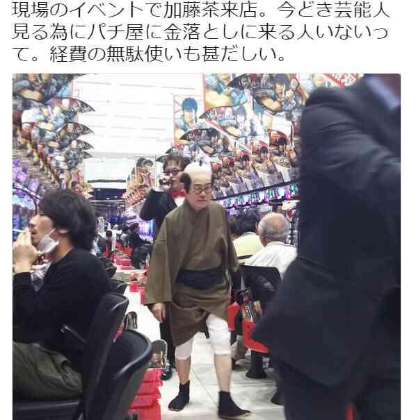 岡村隆史が吉本興業の荒れている原因を推測「紳助さんが引退しはったこと」