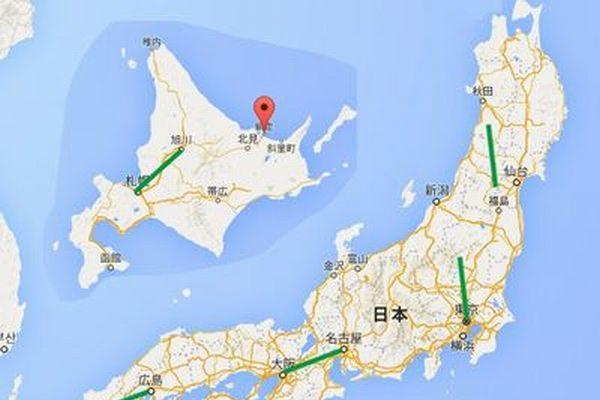 【道民の距離感ってこんな感じ】北海道のデカさを侮ってはいけない(画像4枚) | COROBUZZ