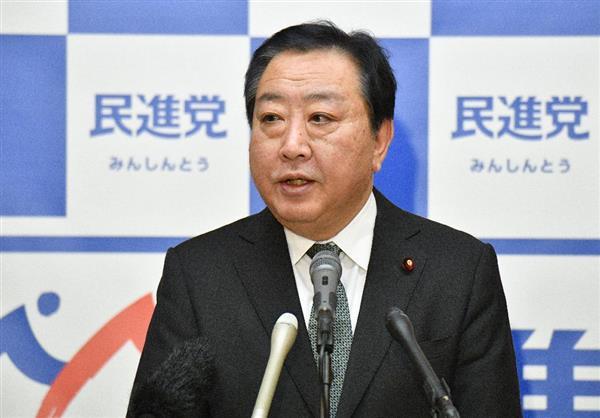 女性宮家や女性天皇「工程表策定して議論を」 民進・野田幹事長 - 産経ニュース