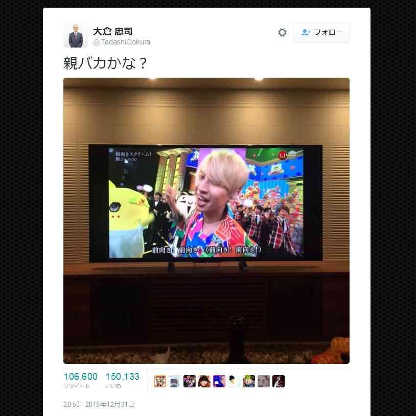 「親バカかな?」関ジャニ∞大倉忠義さんの父・鳥貴族の大倉忠司社長のツイートが10万リツイート突破