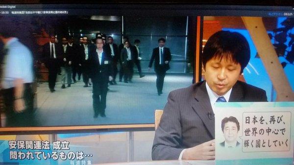 Tbs官邸キャップの岩田記者は、日テレの某官邸キャップ・ミヤネヤ青山和弘と違ってまとも。安倍首相の目標は「日本を再び世界の中心で輝く国としていく」ことだと説明し、「そもそも世界に中心はあるのか、再びというがそれはいつのことか」  - scoopnest.com