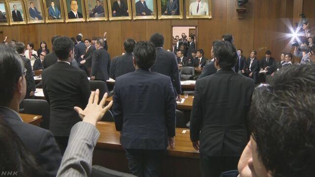 テロ等準備罪新設法案 衆院法務委で修正のうえ可決 | NHKニュース