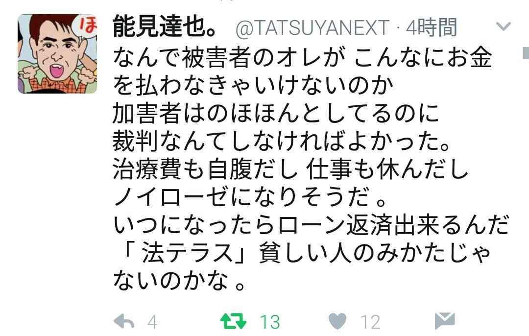 「五星戦隊ダイレンジャー」能見達也さん(47歳)死去
