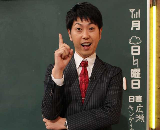 「ホント引くくらいもうけてて…」元猿岩石・森脇和成、YouTuberになる