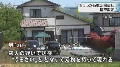 バーベキュー事件で男を精神鑑定|NHK 東海のニュース