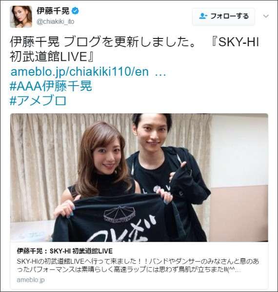 伊藤千晃 メンバー日高光啓と再会&「#AAA」タグにファン騒然