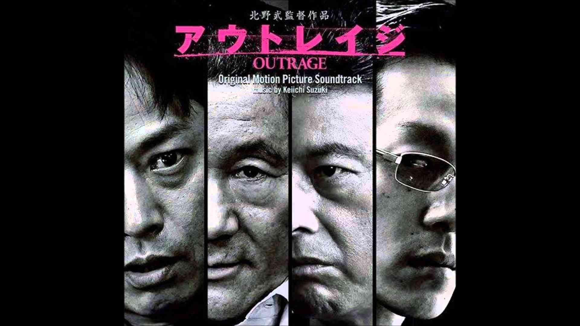 Outrage - Keiichi Suzuki (Outrage Soundtrack) - YouTube