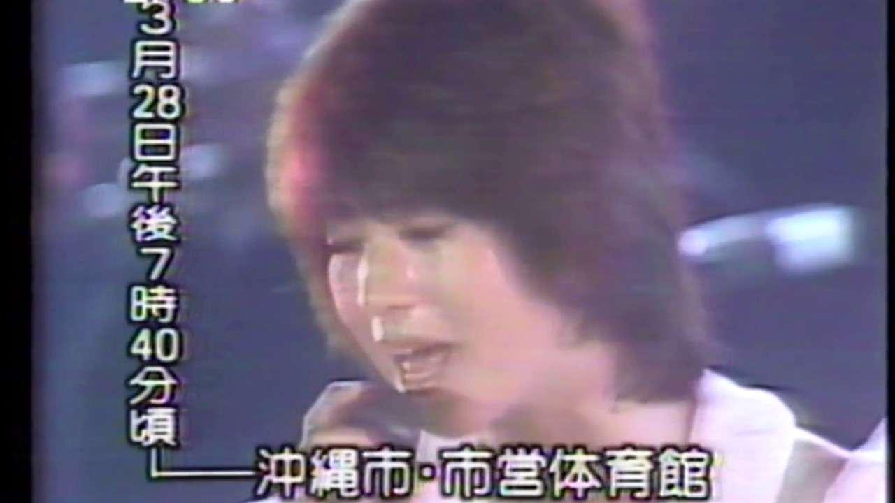 松田聖子殴打事件 - YouTube