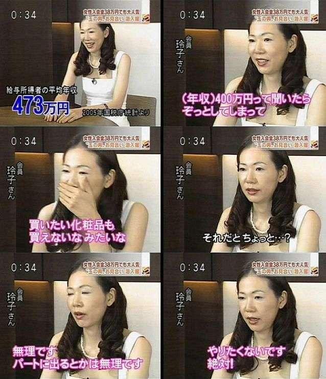 菊川怜結婚にみるアラフォーから結婚する人・独身の人の違い