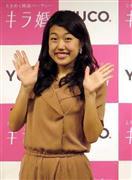 横澤夏子、恋人ダイキ君との結婚へ「胸ぐらをつかんでいる状態」  - 芸能社会 - SANSPO.COM(サンスポ)