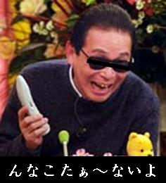 神田沙也加 パーティーにふなっしー「中身は松田聖子」と憶測飛ぶ