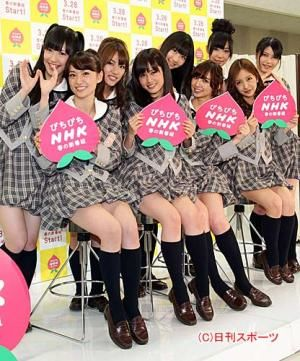 ほんとに公共放送?NHKがやたらAKB48を推しまくっている不思議