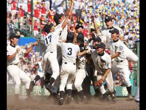 高校野球の画像とBUMPのノーヒットノーランを合わせてみた - YouTube