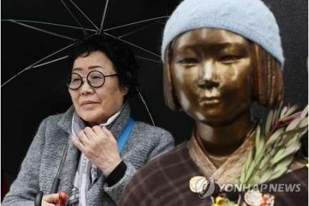 国連委員会 報告書で韓日に慰安婦合意の再交渉促す (聯合ニュース) - Yahoo!ニュース