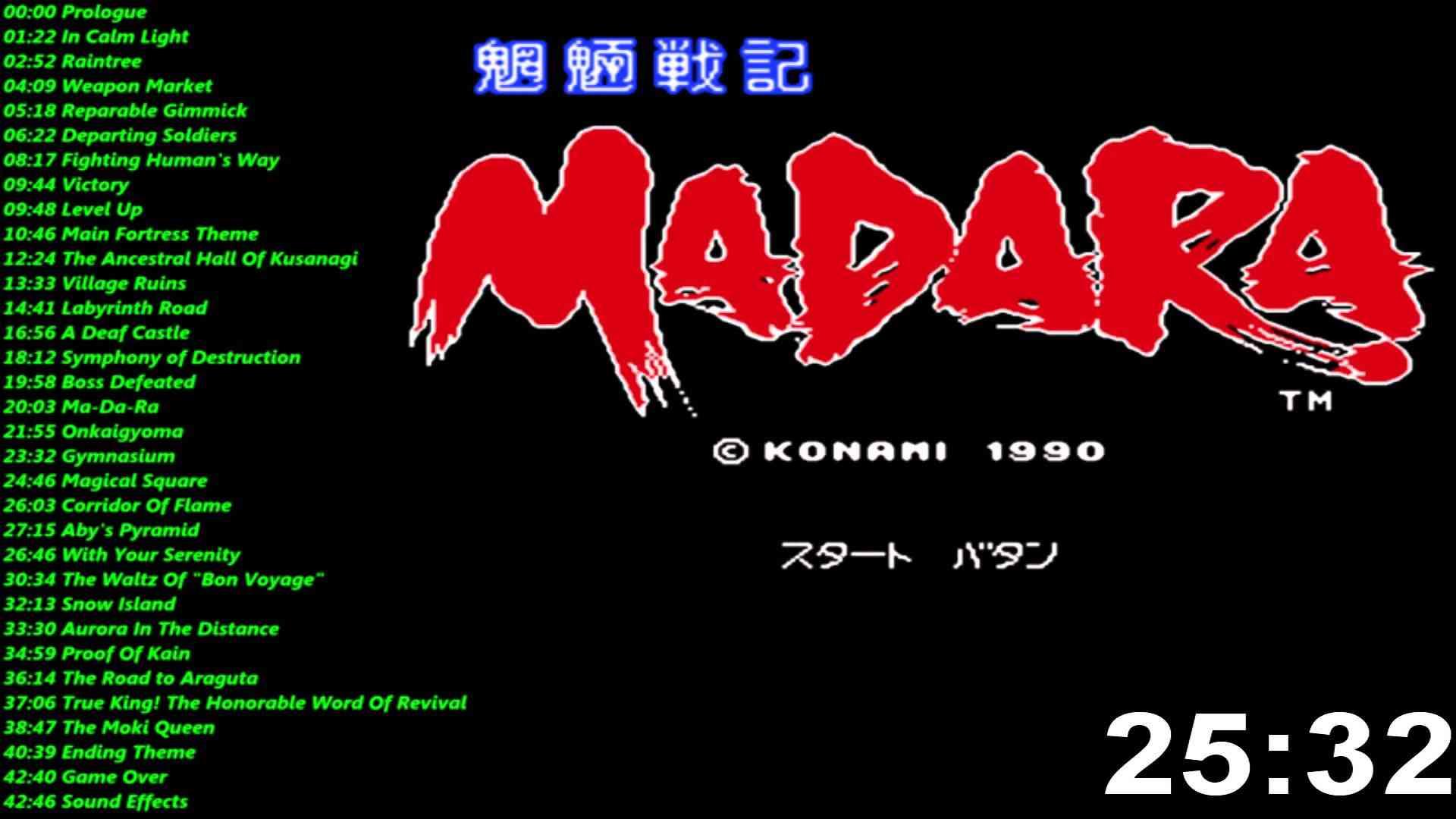 魍魎 戦記 MADARA (ニンテンド ファミリーコンピュータ) 音楽 / Mouryou Senki Madara (NES / FC) Music / Soundtrack - YouTube
