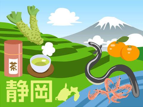 【地方別】静岡の県民性 - NAVER まとめ