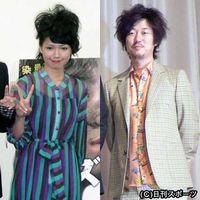 新井浩文(34歳)&二階堂ふみ(18歳)が熱愛